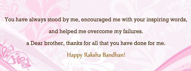 importance of raksha bandhan festival