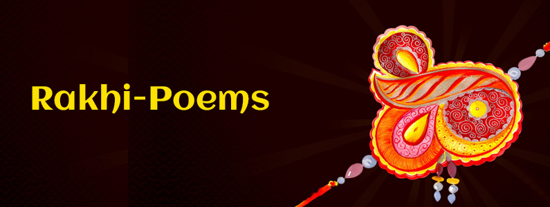 Rakhi Poems