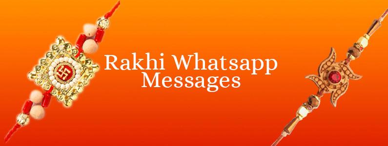 Rakhi Whatsapp Messages