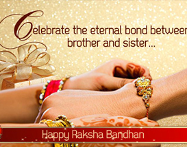 Rakhi Message